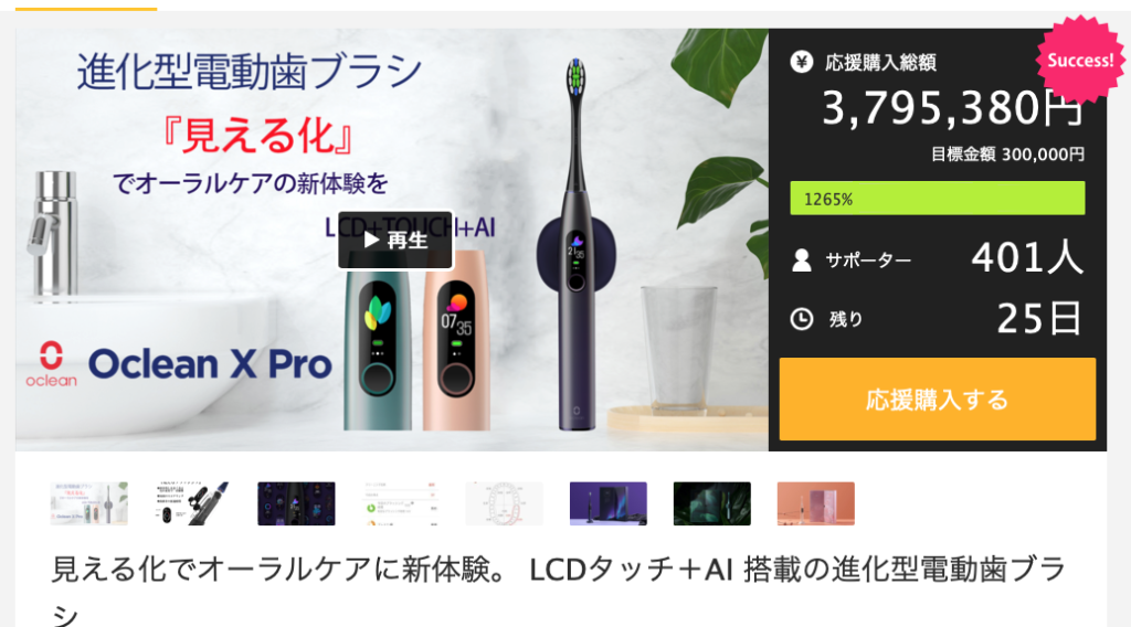 X Pro