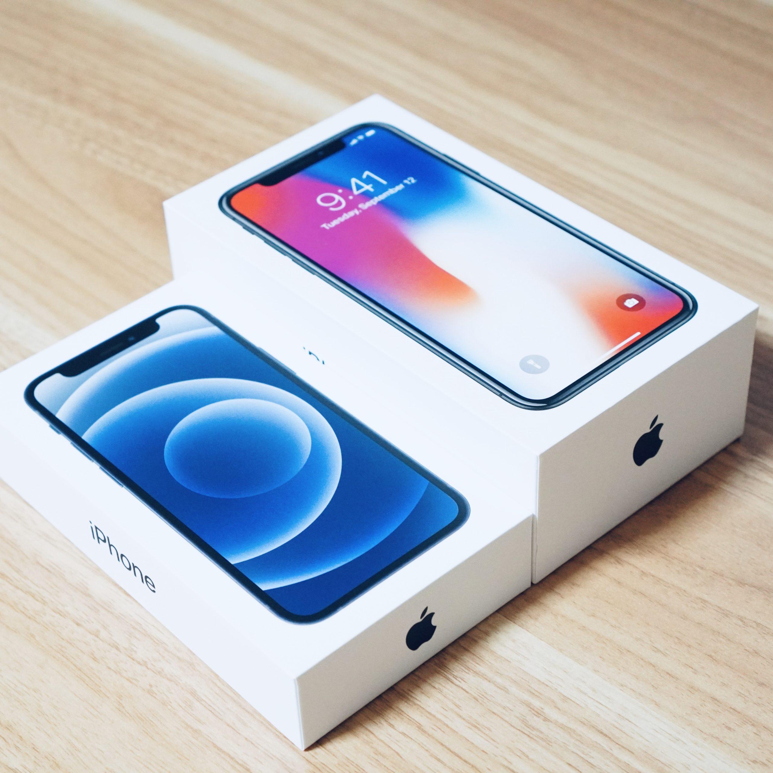 iPhone12mini-箱