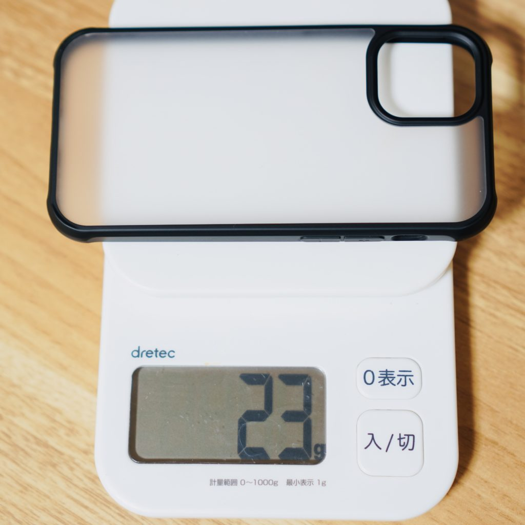 重量は23g