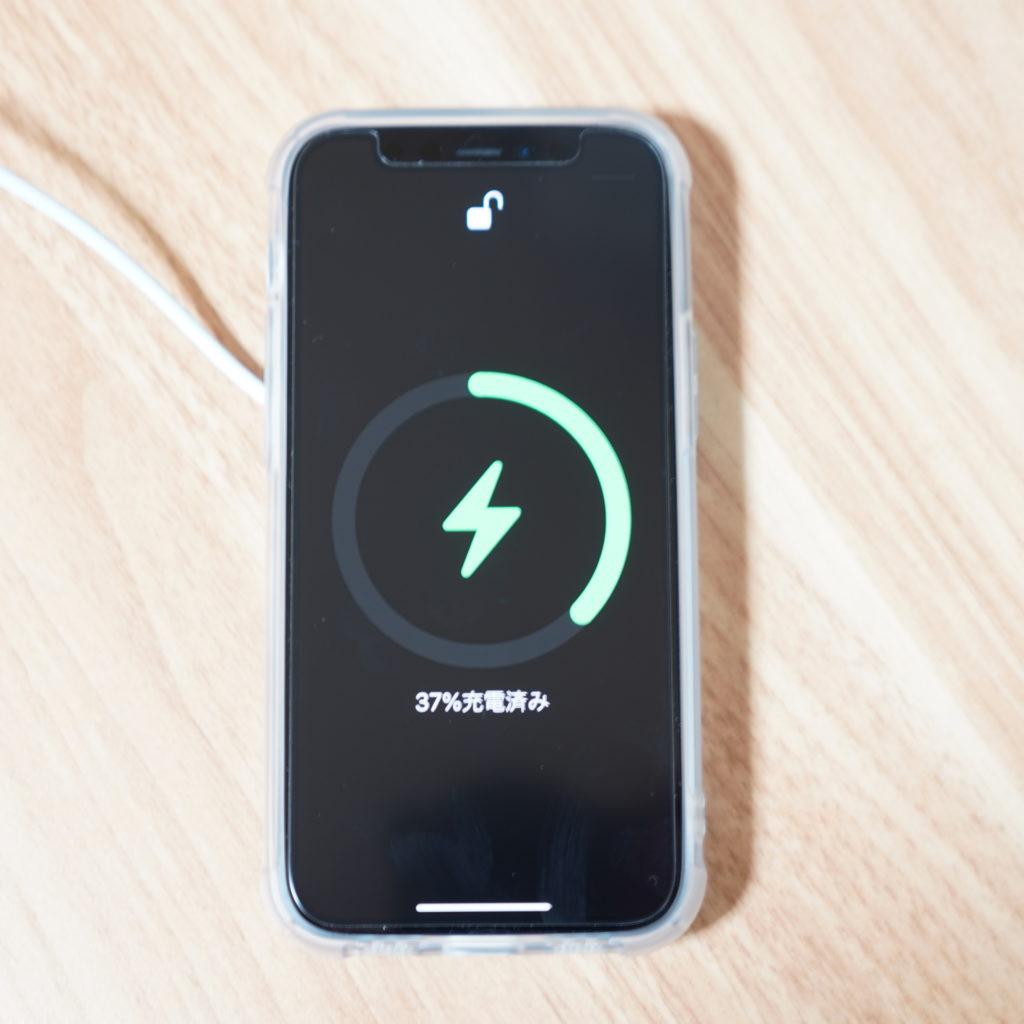 MagSafe充電対応