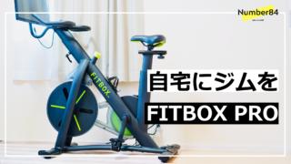 FITBOX PRO