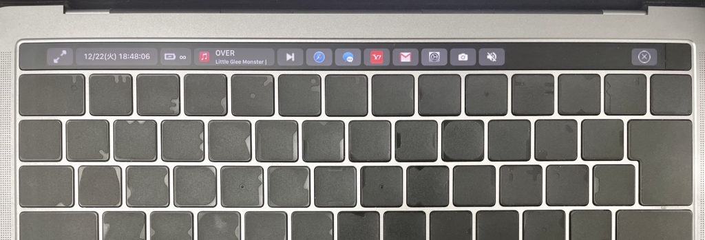 Better Touch Tool-Touch Bar
