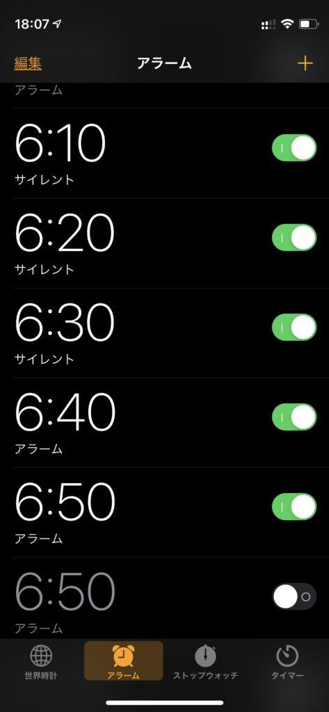 ショートカット-起床・就寝