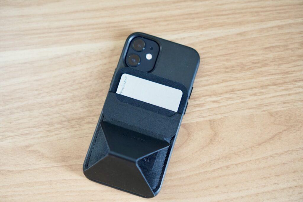 MagSafe対応MOFT-カード