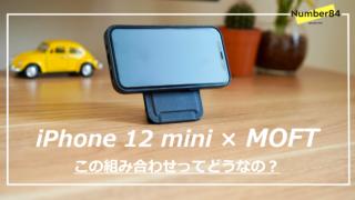 MOFT × iPhone 12 mini