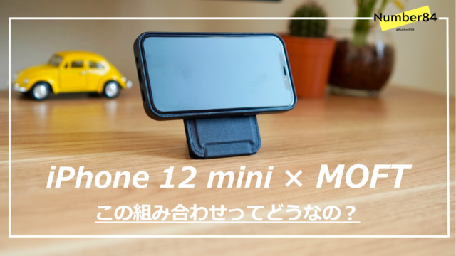MOFT × iPhone 12 mini