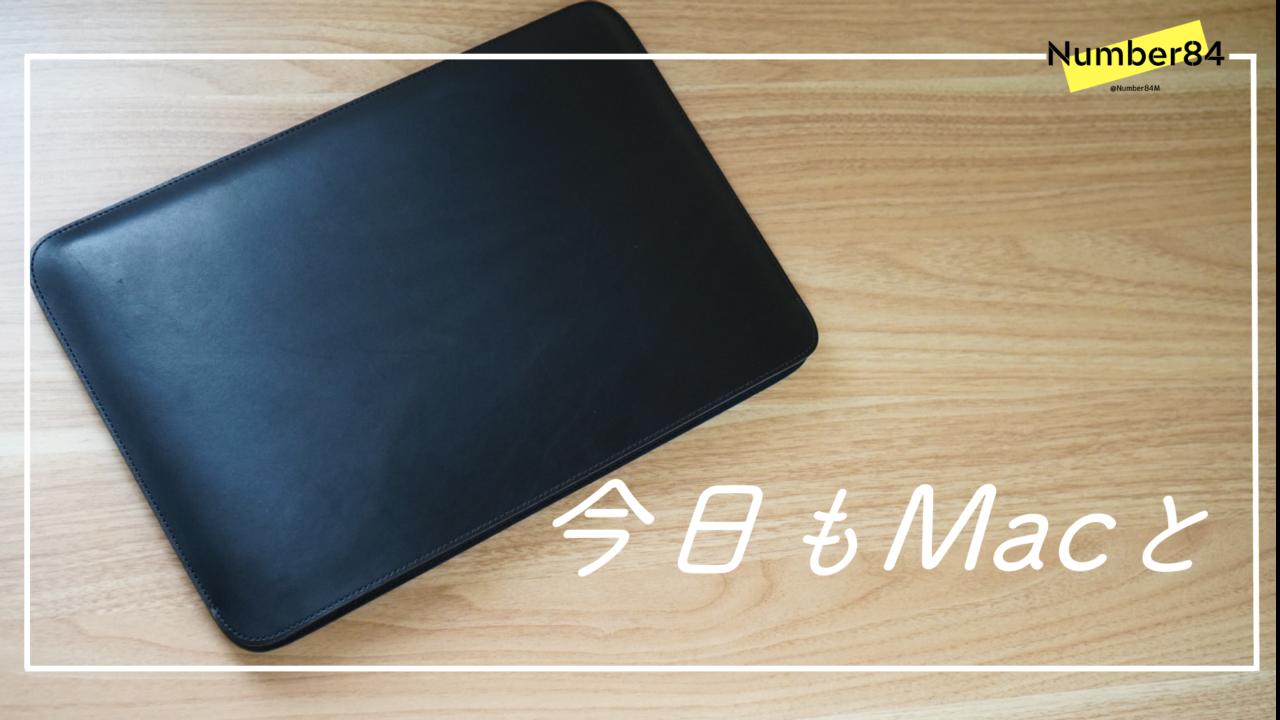 最高品質のMacBook用レザーケース