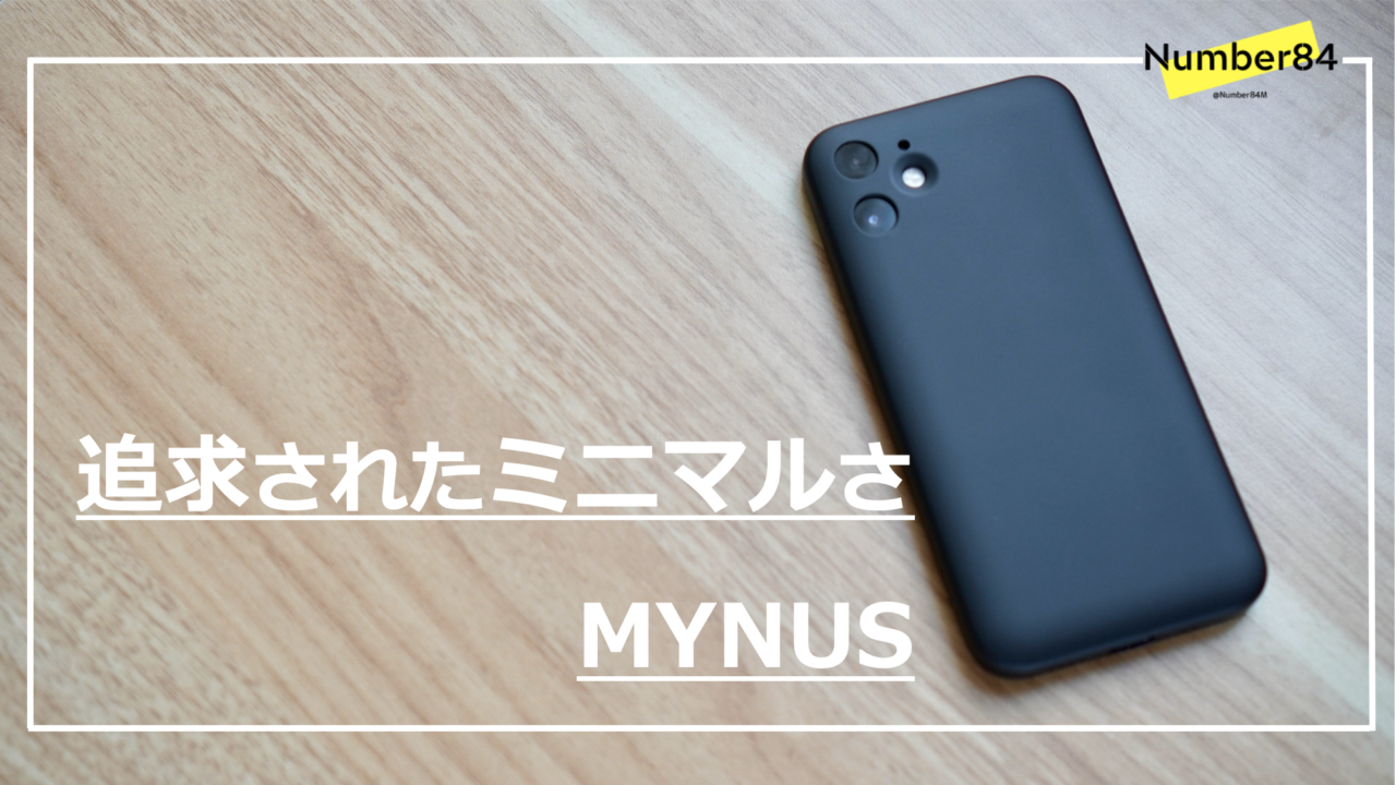 MYNUS