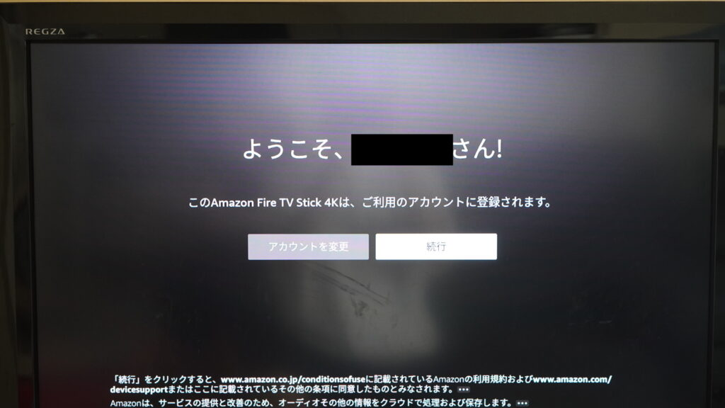 Fire TV Stick 4Kをテレビに接続