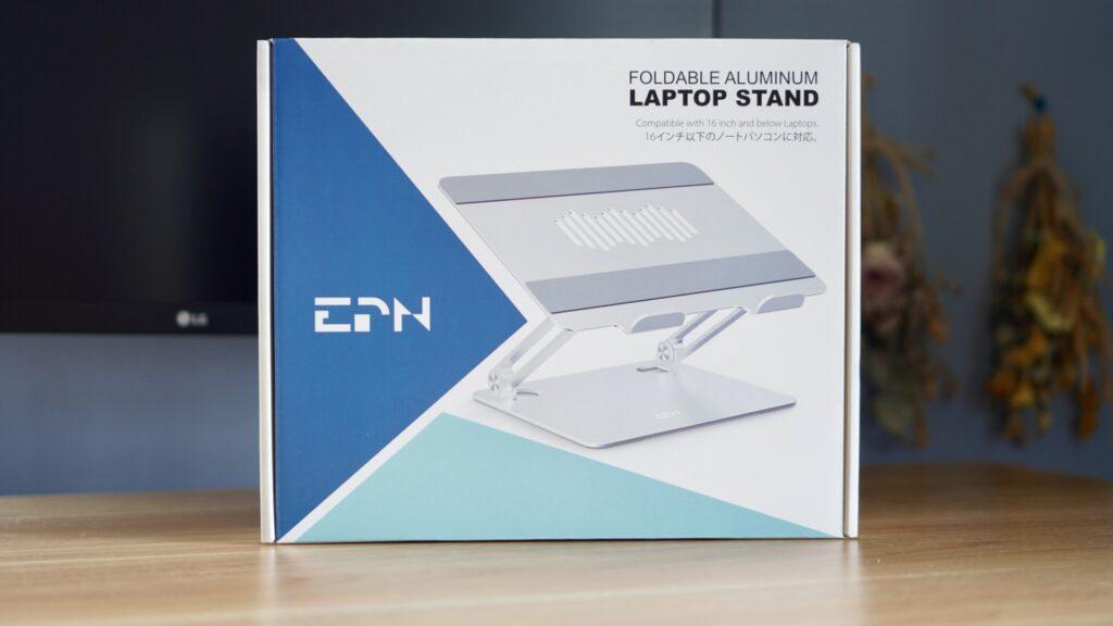 EPNノートパソコンスタンド