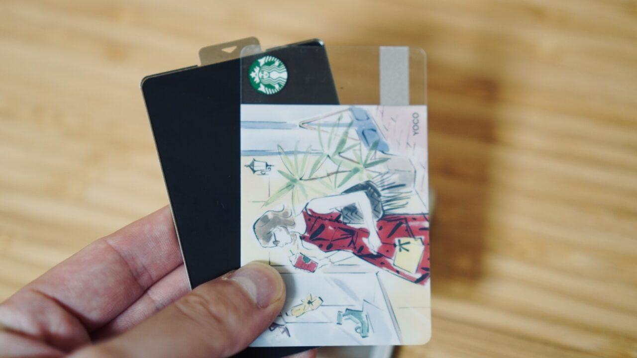 ICカード専用トレイ
