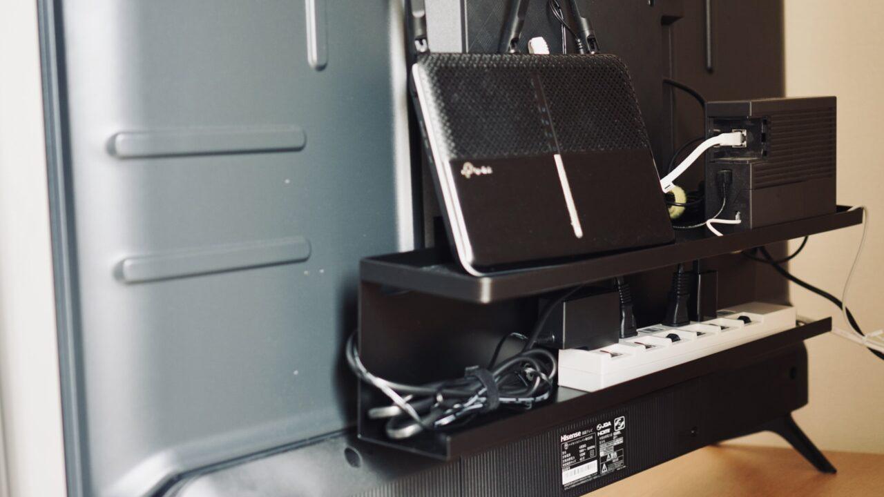 テレビ裏収納ラックを取り付け_配線管理