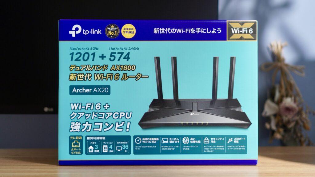 TP-Link_Archer AX20