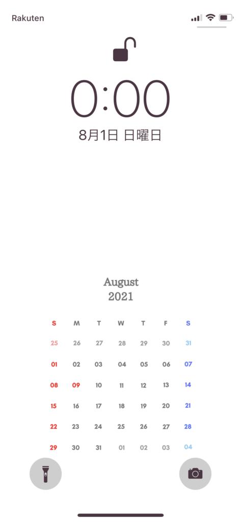ミニマルなiPhone待ち受け(2021年8月)
