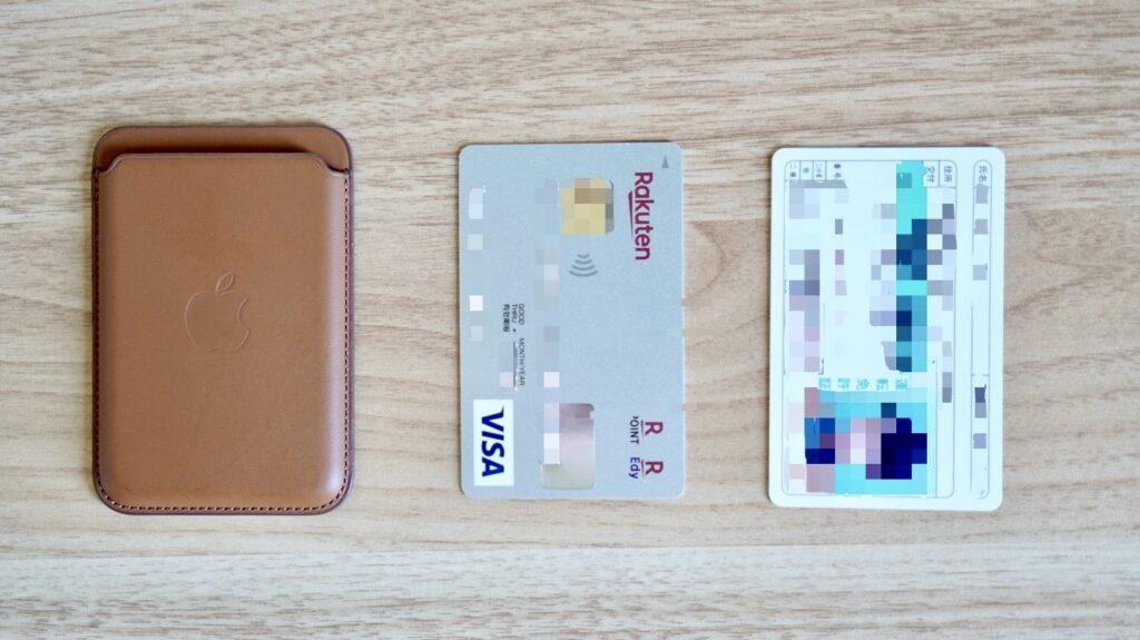 MagSafe対応iPhoneレザーウォレットの使い方